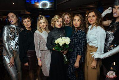 День именинника, 30 ноября 2019 - Ресторан «Максимилианс» Екатеринбург - 50