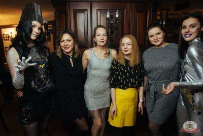 День именинника, 30 ноября 2019 - Ресторан «Максимилианс» Екатеринбург - 52