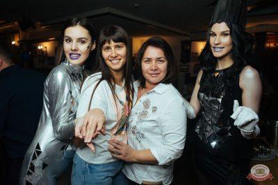 День именинника, 30 ноября 2019 - Ресторан «Максимилианс» Екатеринбург - 55