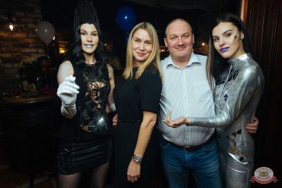 День именинника, 30 ноября 2019 - Ресторан «Максимилианс» Екатеринбург - 56