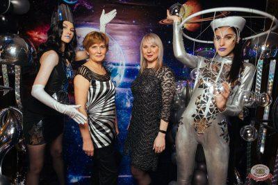 День именинника, 30 ноября 2019 - Ресторан «Максимилианс» Екатеринбург - 8