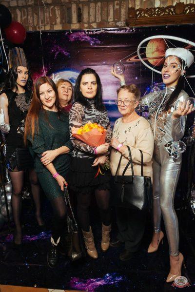 День именинника, 30 ноября 2019 - Ресторан «Максимилианс» Екатеринбург - 9