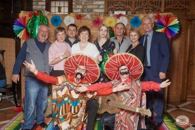 День именинника, 31 августа 2019 - Ресторан «Максимилианс» Екатеринбург - 13