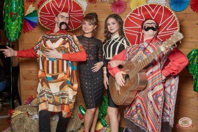 День именинника, 31 августа 2019 - Ресторан «Максимилианс» Екатеринбург - 14