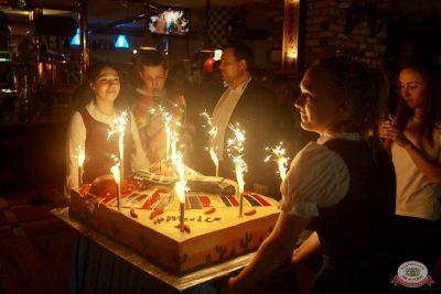 День именинника, 31 августа 2019 - Ресторан «Максимилианс» Екатеринбург - 48