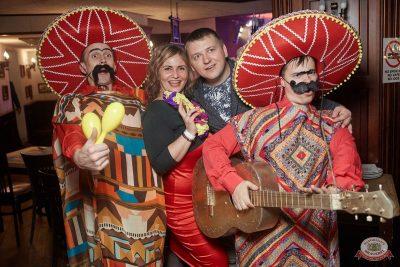 День именинника, 31 августа 2019 - Ресторан «Максимилианс» Екатеринбург - 6