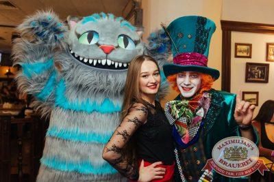 День именинника, 31 марта 2018 - Ресторан «Максимилианс» Екатеринбург - 1