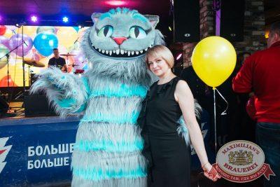 День именинника, 31 марта 2018 - Ресторан «Максимилианс» Екатеринбург - 19