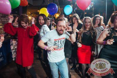День именинника, 31 марта 2018 - Ресторан «Максимилианс» Екатеринбург - 23