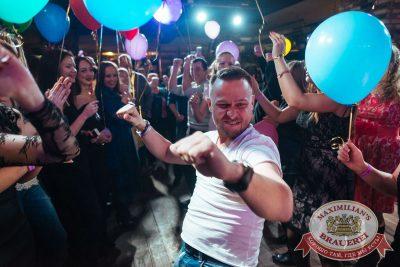 День именинника, 31 марта 2018 - Ресторан «Максимилианс» Екатеринбург - 24
