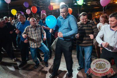 День именинника, 31 марта 2018 - Ресторан «Максимилианс» Екатеринбург - 27