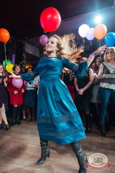 День именинника, 31 марта 2018 - Ресторан «Максимилианс» Екатеринбург - 28