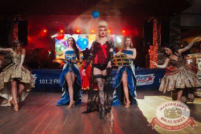 День именинника, 31 марта 2018 - Ресторан «Максимилианс» Екатеринбург - 29