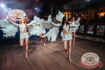День именинника, 31 марта 2018 - Ресторан «Максимилианс» Екатеринбург - 34