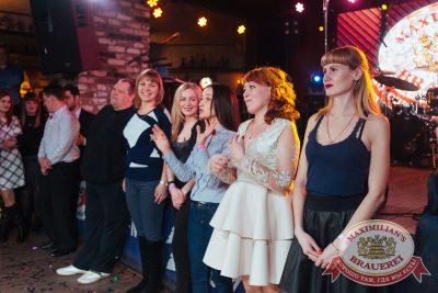 День именинника, 31 марта 2018 - Ресторан «Максимилианс» Екатеринбург - 40