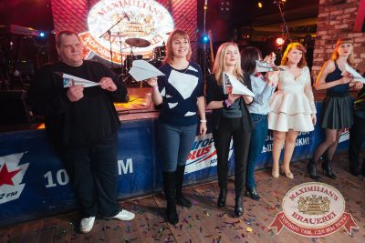 День именинника, 31 марта 2018 - Ресторан «Максимилианс» Екатеринбург - 41