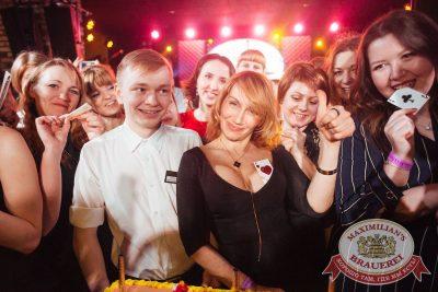 День именинника, 31 марта 2018 - Ресторан «Максимилианс» Екатеринбург - 45