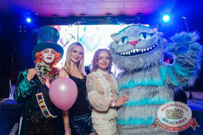 День именинника, 31 марта 2018 - Ресторан «Максимилианс» Екатеринбург - 48