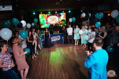 День именинника, 31 мая 2019 - Ресторан «Максимилианс» Екатеринбург - 19