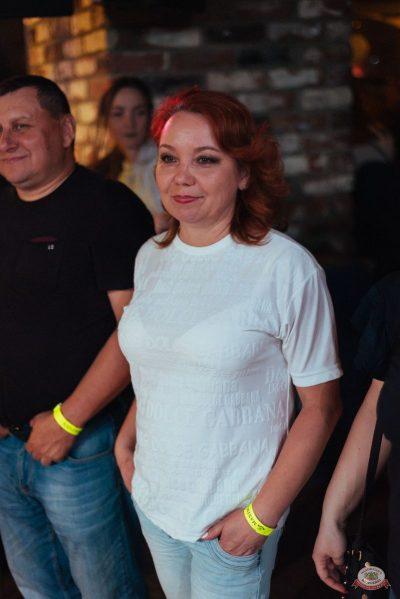 День именинника, 31 мая 2019 - Ресторан «Максимилианс» Екатеринбург - 34