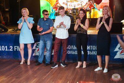 День именинника, 31 мая 2019 - Ресторан «Максимилианс» Екатеринбург - 38