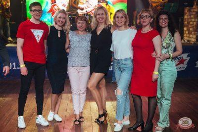 День именинника, 31 мая 2019 - Ресторан «Максимилианс» Екатеринбург - 50