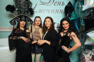 День именинника, 31 мая 2019 - Ресторан «Максимилианс» Екатеринбург - 8