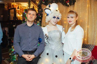 День именинника, 9 декабря 2017 - Ресторан «Максимилианс» Екатеринбург - 10