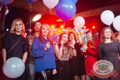 День именинника, 9 декабря 2017 - Ресторан «Максимилианс» Екатеринбург - 15