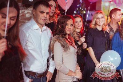 День именинника, 9 декабря 2017 - Ресторан «Максимилианс» Екатеринбург - 16