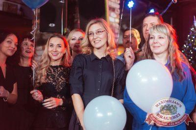 День именинника, 9 декабря 2017 - Ресторан «Максимилианс» Екатеринбург - 18