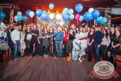 День именинника, 9 декабря 2017 - Ресторан «Максимилианс» Екатеринбург - 19
