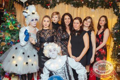 День именинника, 9 декабря 2017 - Ресторан «Максимилианс» Екатеринбург - 2