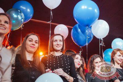 День именинника, 9 декабря 2017 - Ресторан «Максимилианс» Екатеринбург - 20