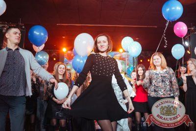 День именинника, 9 декабря 2017 - Ресторан «Максимилианс» Екатеринбург - 22