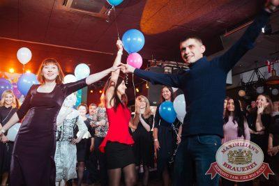 День именинника, 9 декабря 2017 - Ресторан «Максимилианс» Екатеринбург - 23