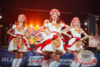 День именинника, 9 декабря 2017 - Ресторан «Максимилианс» Екатеринбург - 24