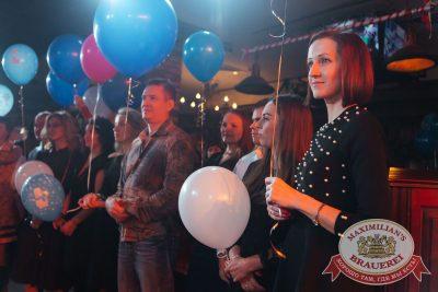 День именинника, 9 декабря 2017 - Ресторан «Максимилианс» Екатеринбург - 25