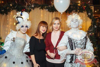 День именинника, 9 декабря 2017 - Ресторан «Максимилианс» Екатеринбург - 3