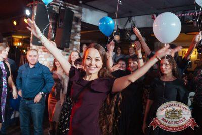 День именинника, 9 декабря 2017 - Ресторан «Максимилианс» Екатеринбург - 30