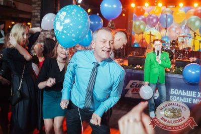 День именинника, 9 декабря 2017 - Ресторан «Максимилианс» Екатеринбург - 32