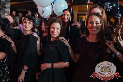 День именинника, 9 декабря 2017 - Ресторан «Максимилианс» Екатеринбург - 33