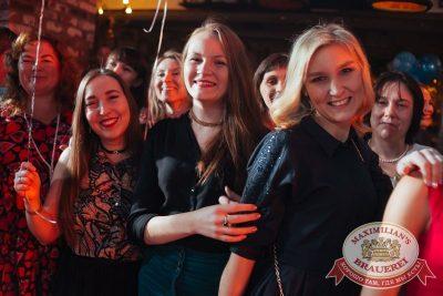 День именинника, 9 декабря 2017 - Ресторан «Максимилианс» Екатеринбург - 34