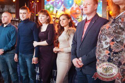 День именинника, 9 декабря 2017 - Ресторан «Максимилианс» Екатеринбург - 36