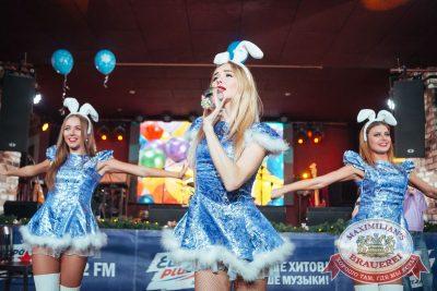 День именинника, 9 декабря 2017 - Ресторан «Максимилианс» Екатеринбург - 37