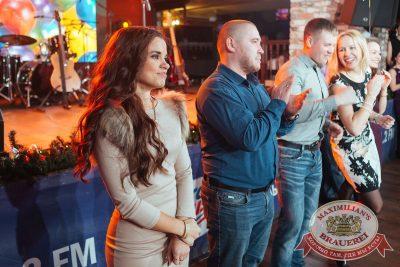 День именинника, 9 декабря 2017 - Ресторан «Максимилианс» Екатеринбург - 40