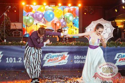 День именинника, 9 декабря 2017 - Ресторан «Максимилианс» Екатеринбург - 43