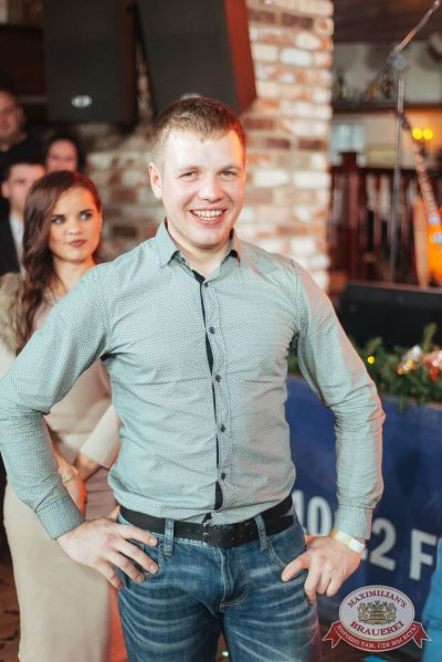 День именинника, 9 декабря 2017 - Ресторан «Максимилианс» Екатеринбург - 44