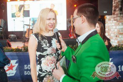 День именинника, 9 декабря 2017 - Ресторан «Максимилианс» Екатеринбург - 46