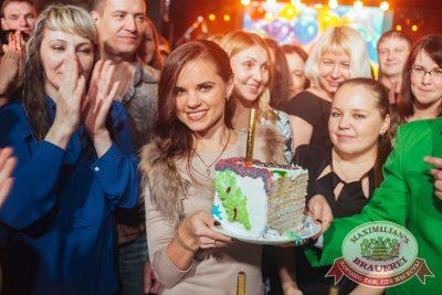 День именинника, 9 декабря 2017 - Ресторан «Максимилианс» Екатеринбург - 49
